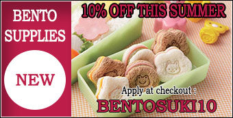 discount bento supplies