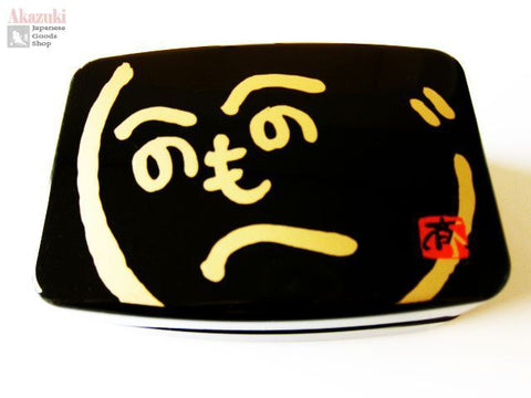 Hiragana heno heno Japanese  lunch box