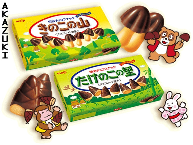 Takenoko & Kinoko chocolates
