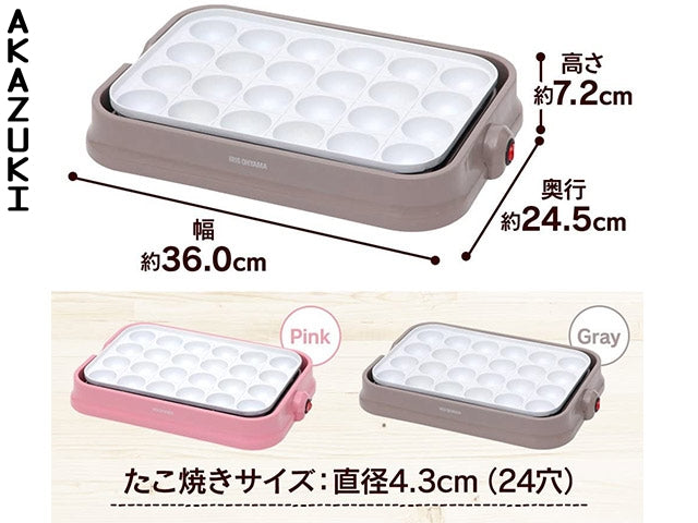 Electric Takoyaki pan