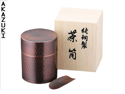 Copper tea canister