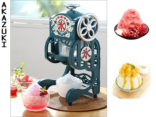 Kakigori machine Retro