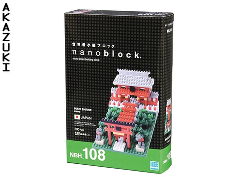 Nanoblock inaricho Shrine
