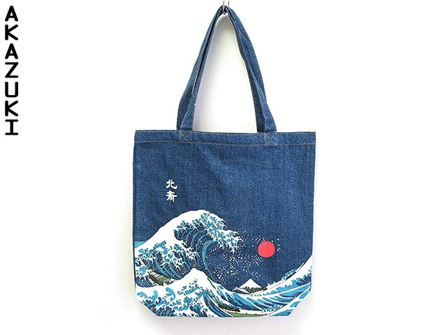 Hokusai denim bag