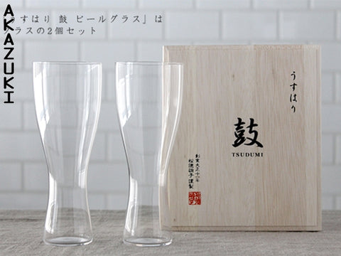 Beer glasses Usui