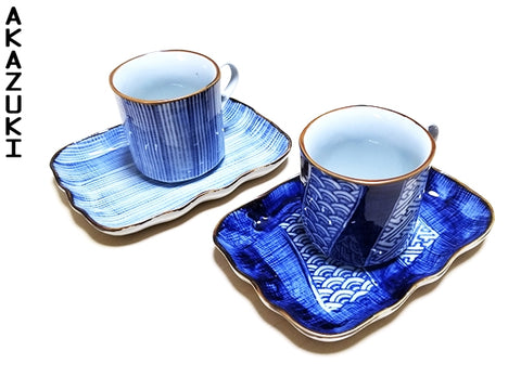 Shozui coffee cups