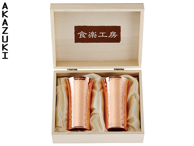 Copper sake Tumblers (set of 2)