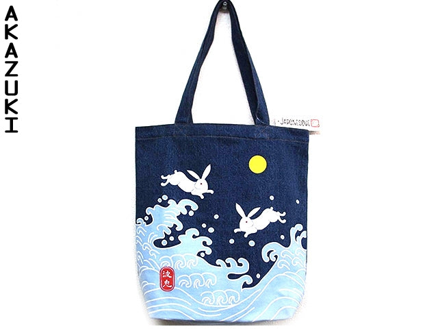 Usagi denim bag