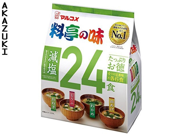 Instant miso soup pack
