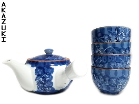 Akikusa Arita tea set