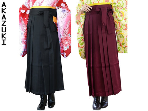 Hakama one piece