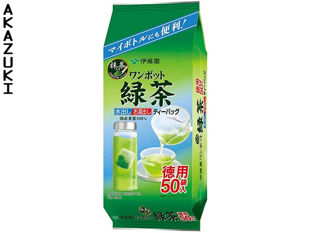 Matcha Blend Japanese Green Tea (50ct)