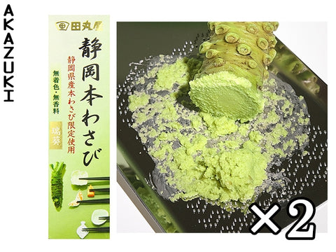 Real wasabi paste