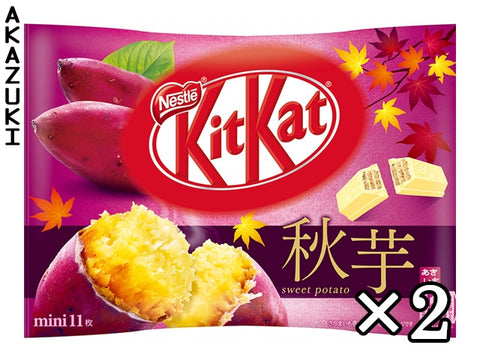 KIT KAT sweet potato