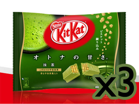 KIT KAT green tea (set of 3)