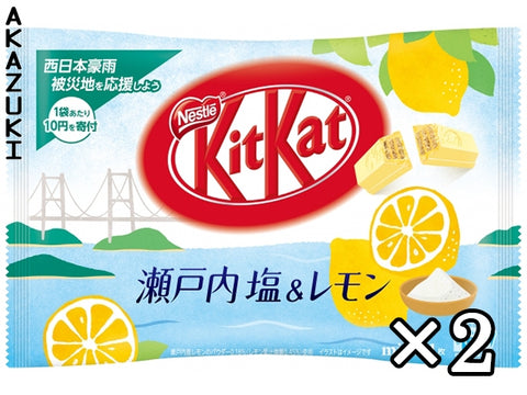 KIT KAT lemon sea salt