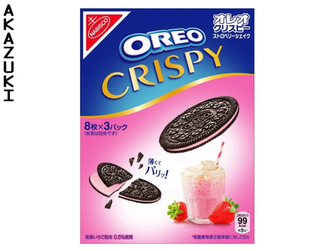 Strawberry Oreo crispy