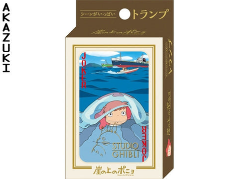 Ponyo playing cards