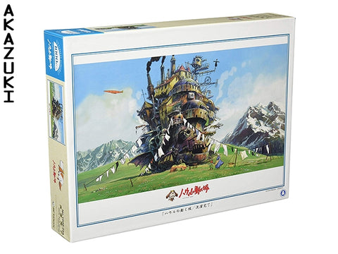 Howls moving castle puzzle