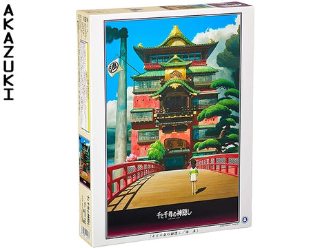 Spirited away puzzle