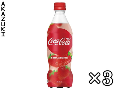 Strawberry Coca Cola