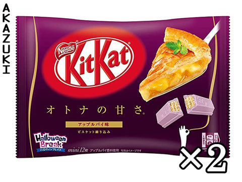 KIT KAT apple pie