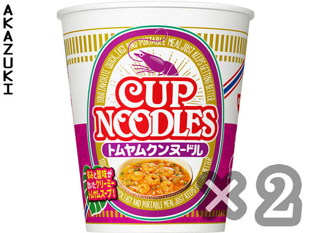 Tom Yam Cup Noodles