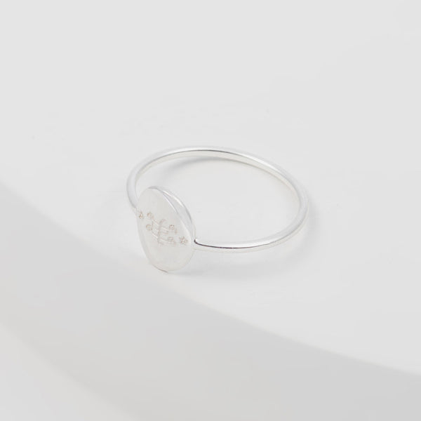 Fortitude Oval Ring