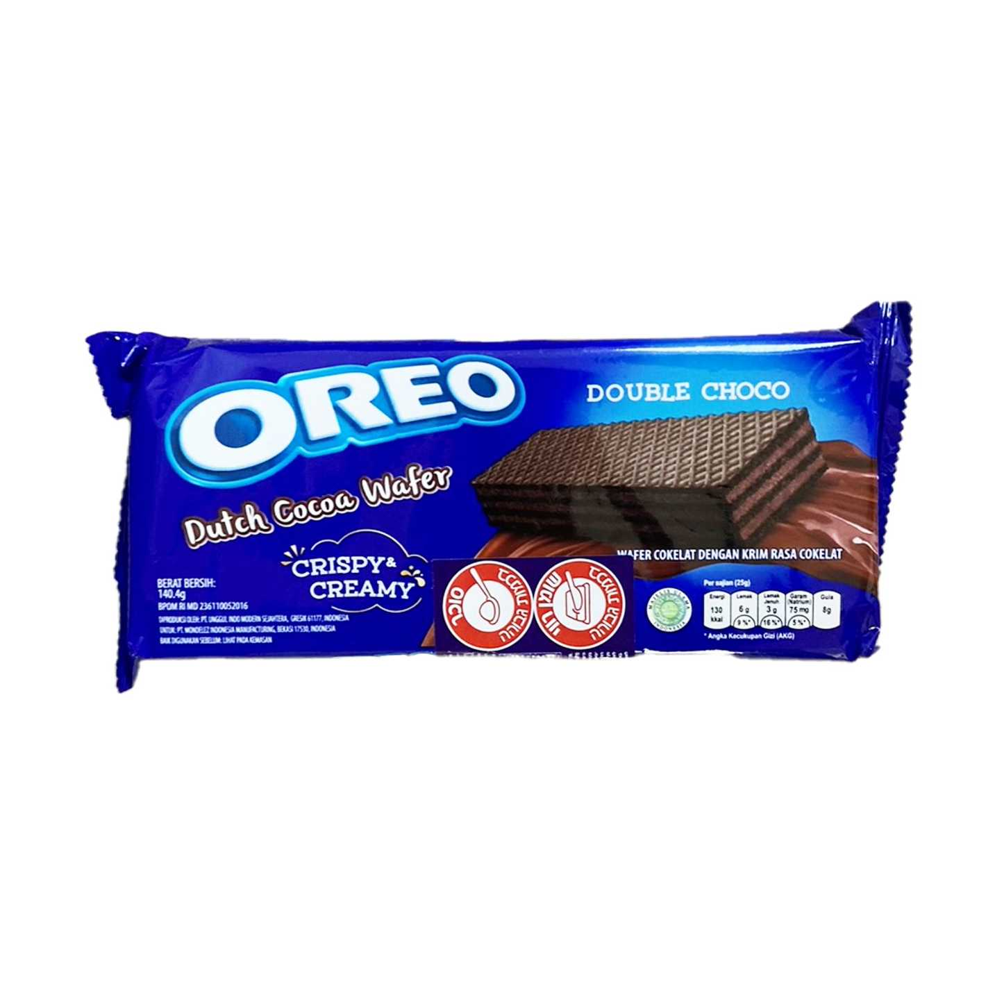 Oreo double Choco wafer ופל אוראו דבל שוקו