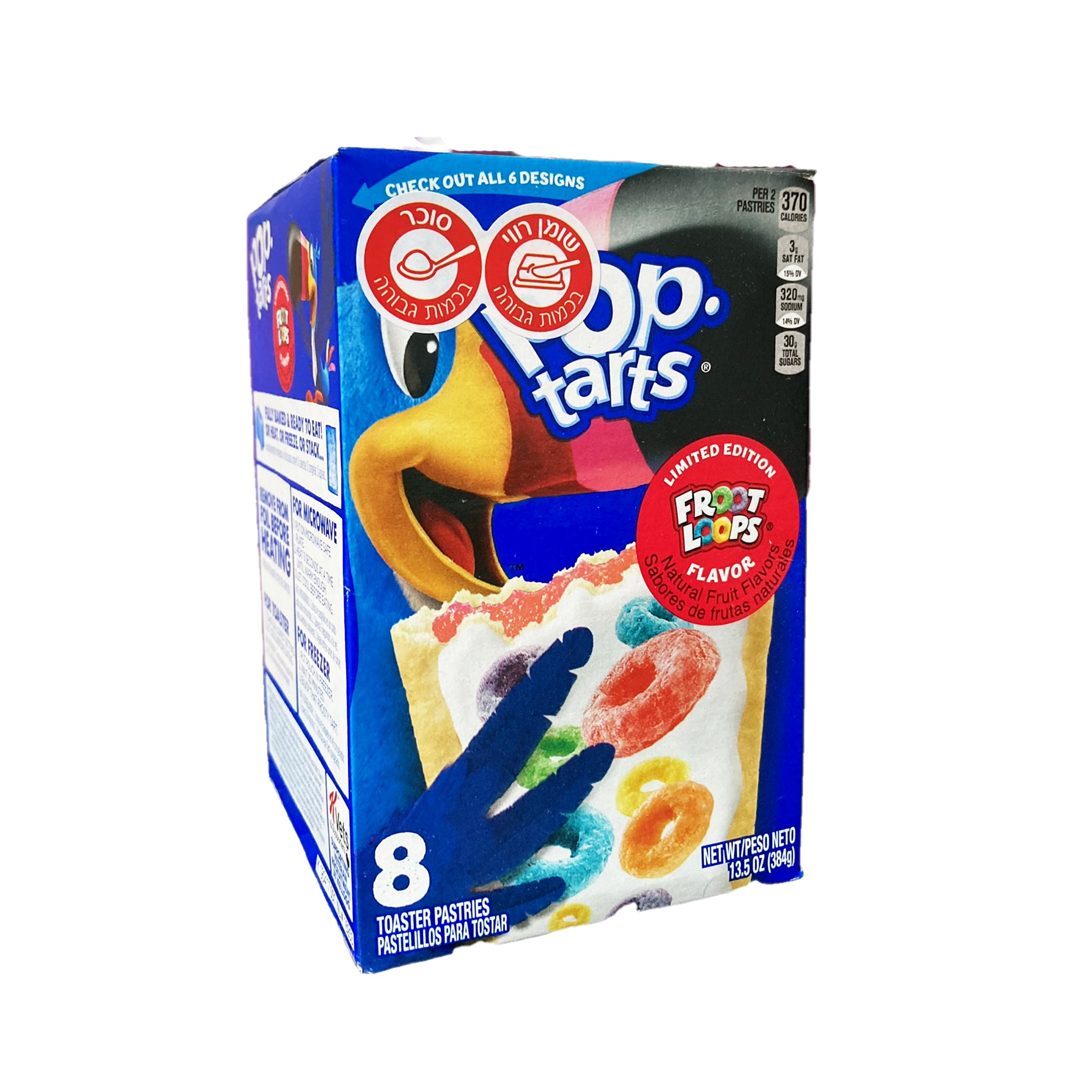 Pop Tarts Fruit loops פופטארטס פרוט לופס טעימים