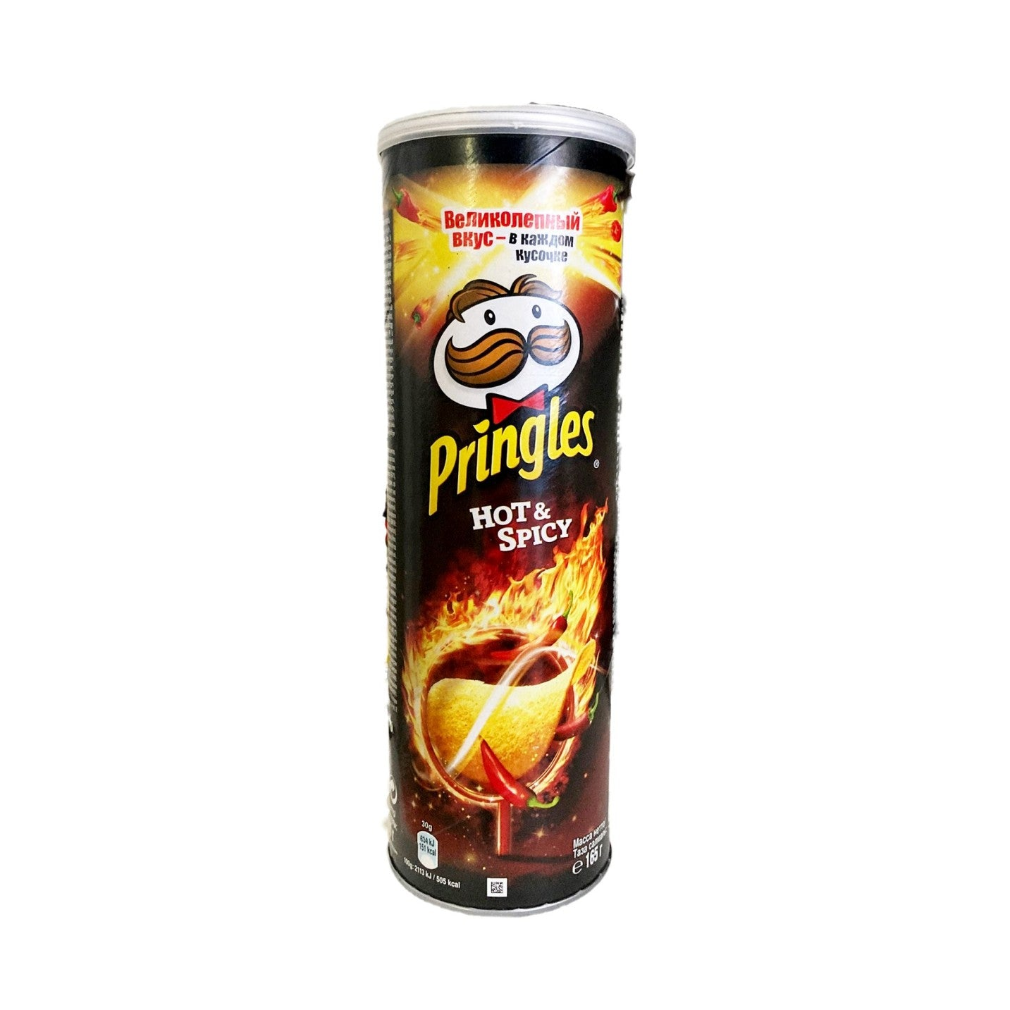 Pringles Hot and Spicy פרינגלס חריף