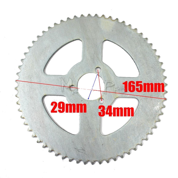 64 Teeth Rear T8F Chain Sprocket Cog 43 49cc Mini Pocket Quad PIT Dirt Bike ATV