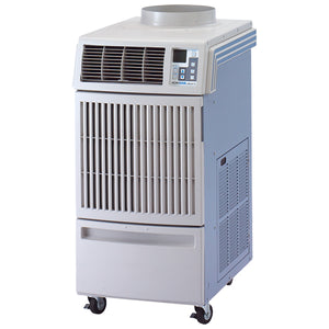 MovinCool Office Pro 18 Computer Room Air Conditioner