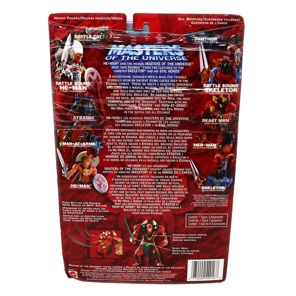 2002 Mattel He-Man MOTU Masters of the Universe Modern Series Beast Man Action Figure Carded MOC + Commemorative Video Rare