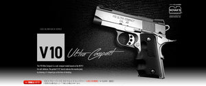WGCShop Airsoft Guns, Parts, and Tactical Equipment Online