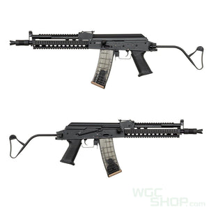 Golden Eagle AK47 RIS AEG-WGCShop