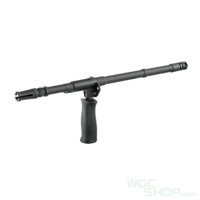 GHK 16 Inch Outer Barrel Conversion Kit for AUG GBBR