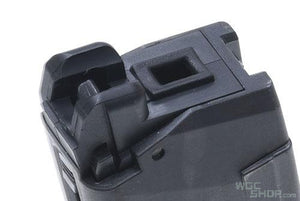 Guarder Magazine Lip for Marui G-Series GBB Pistol ( GLK-152 )