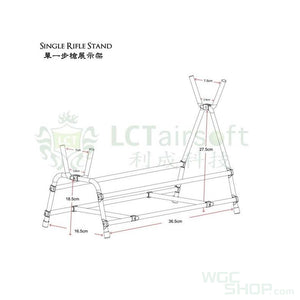 LCT Stainless Rifle Display Stand ( C20 )