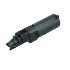 Guarder Enhanced Loading Nozzle for Marui M45A1 GBB Pistol