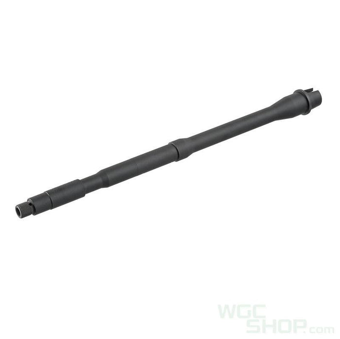 Z-Part 14.5 Inch Aluminum Outer Barrel Set for Marui M4 GBB