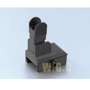 King Arms Steel Flip-up Sight for 20mm Rail