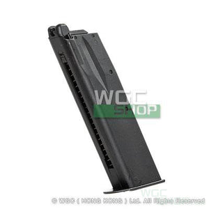 KSC 23 Rds Gas Magazine for CZ75 ( System 7 / Taiwan Ver. )-WGCShop