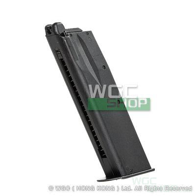 KSC 23 Rds Gas Magazine for CZ75 ( System 7 / Taiwan Ver. )