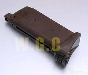 KSC 15 Rds Gas Magazine for G26 ( Taiwan Version )-WGCShop
