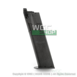 KSC 25Rds Gas Magazine for P226 ( Taiwan Version )-WGCShop