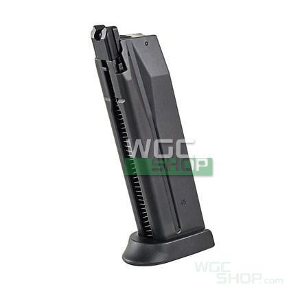 Tokyo Marui 26 Rds Gas Magazine for HK45