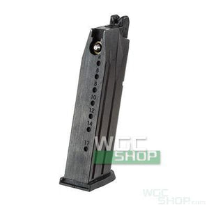 Tokyo Marui 25rds Magazine for PX4 GBB Pistol