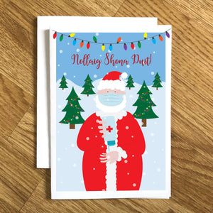 Santa Christmas Cards (5 Pack)