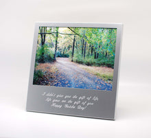 Personalized 5x7 photo frame Engraved 3 line Quote or Text